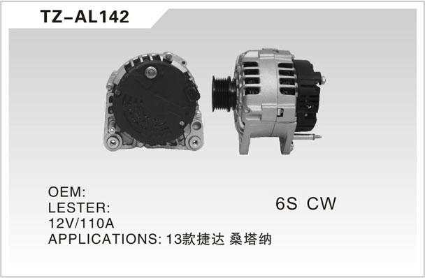 TZ-AL142
