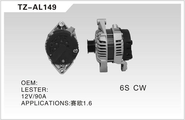 TZ-AL149