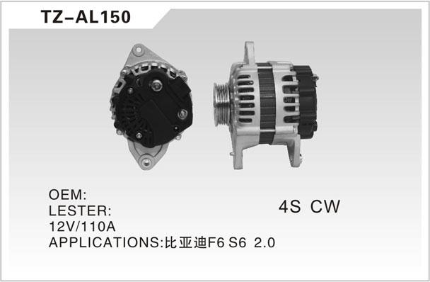 TZ-AL150