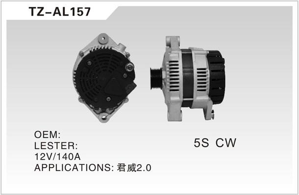 TZ-AL157