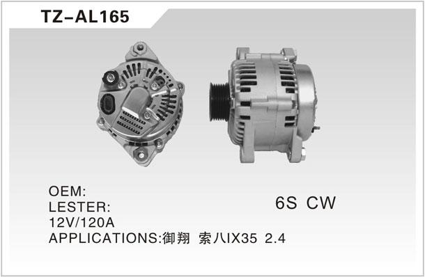 TZ-AL165