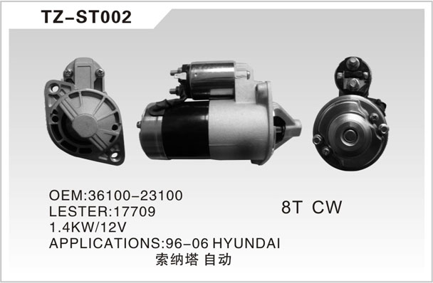 TZ-ST002