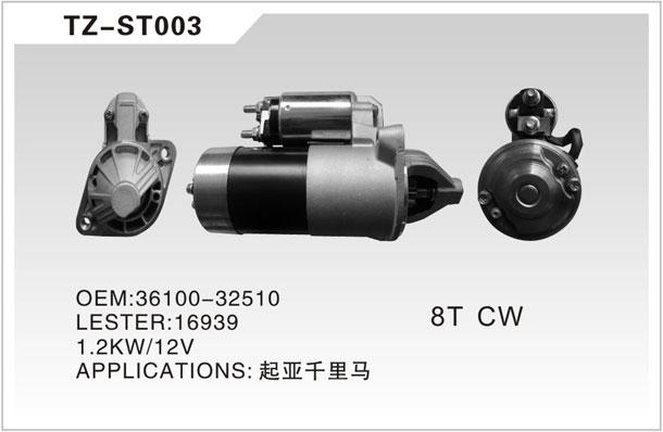 TZ-ST003