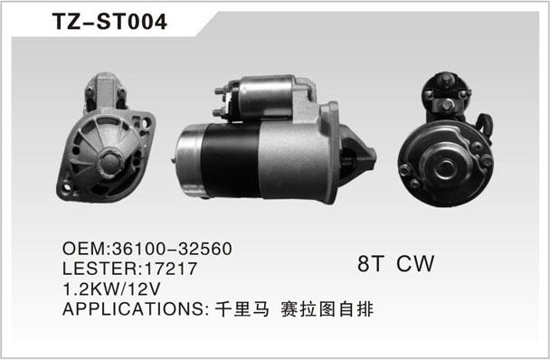 TZ-ST004