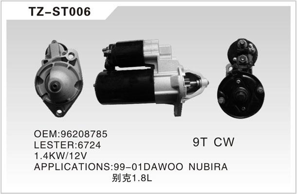 TZ-ST006