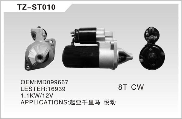 TZ-ST010
