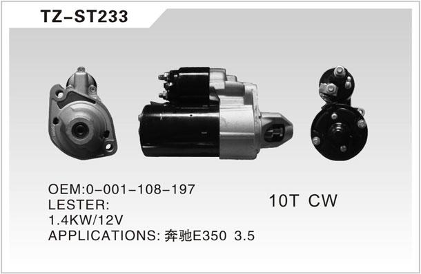 TZ-ST233