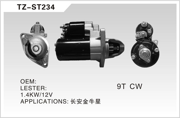 TZ-ST234