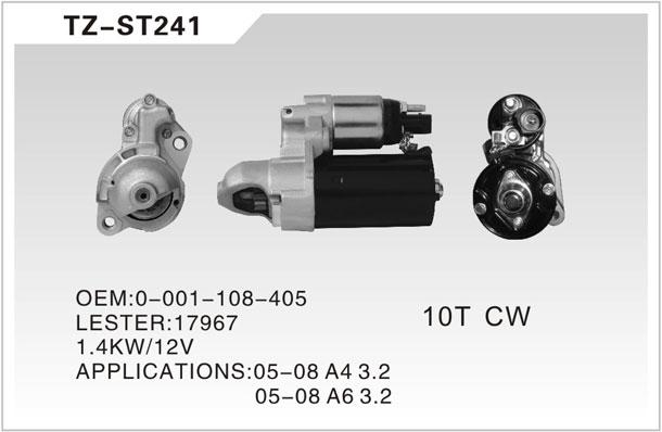 TZ-ST241