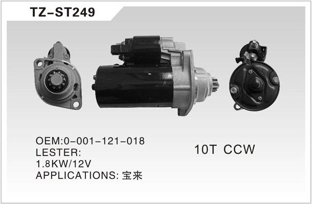 TZ-ST249