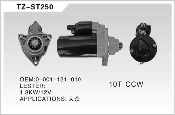TZ-ST250