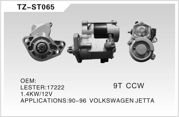 TZ-ST065