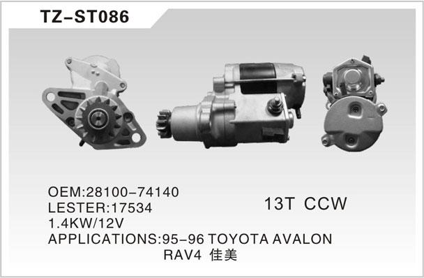 TZ-ST086