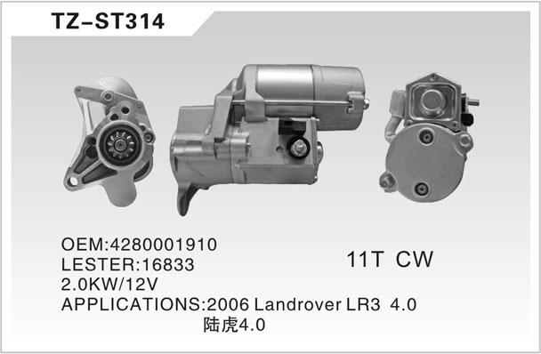 TZ-ST314