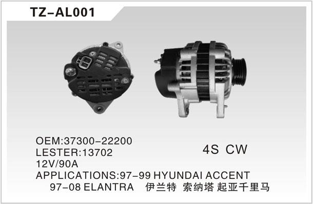 TZ-AL001