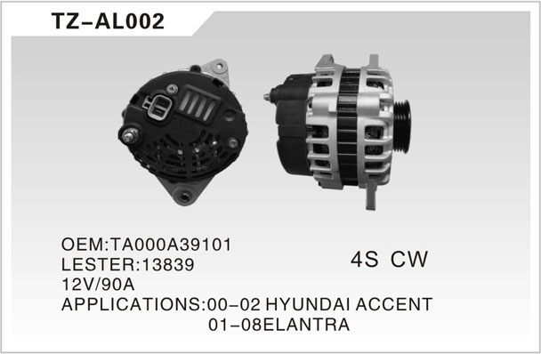TZ-AL002