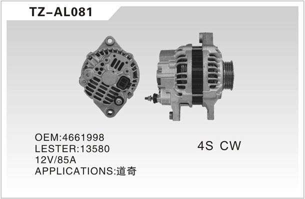 TZ-AL081