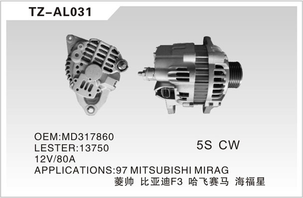 TZ-AL031