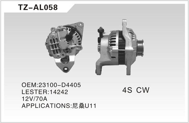 TZ-AL058
