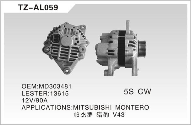 TZ-AL059