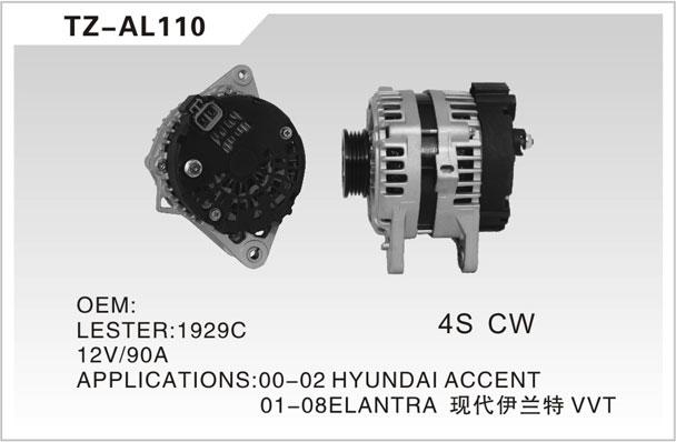 TZ-AL110
