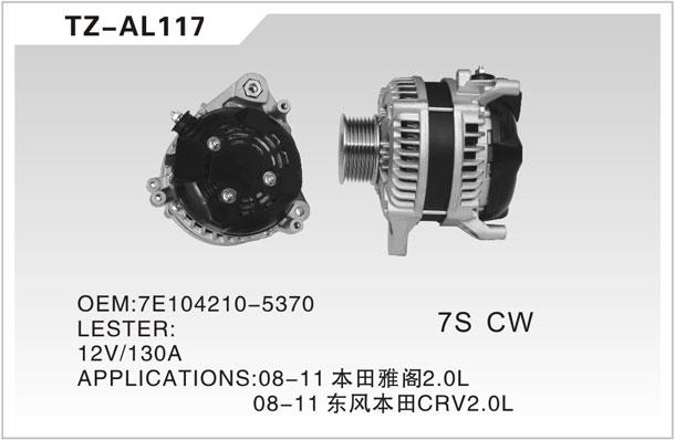 TZ-AL117