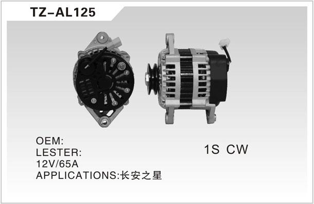 TZ-AL125