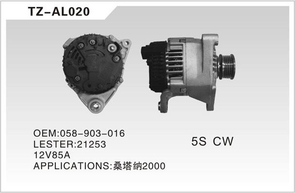 TZ-AL020